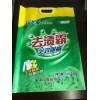 供应邯郸洗衣粉包装袋/定制加工洗衣粉包装袋,免费设计