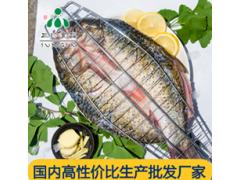 供应安徽三珍食品冷冻开背草鱼 烤鱼