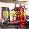 蒸汽冷凝水回收设备的操作规程介绍