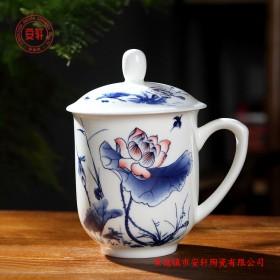 员工礼品定制茶杯 庆典活动礼品茶杯馈赠