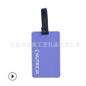 厂家定制批发PVC行李牌 多色浮雕登机牌 创意卡通箱包识别牌