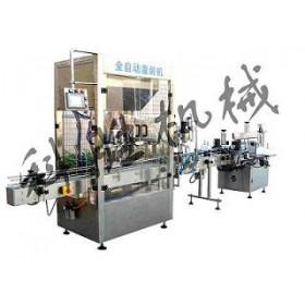 衡水科胜中药饮片灌装生产线|西洋参片包装生产线