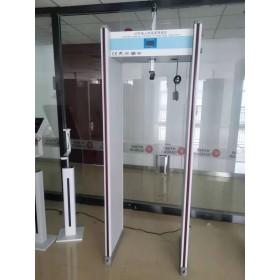 门式红外线人体温度筛选仪