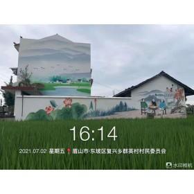 六盘水美丽乡村墙体彩绘,让您的选择与众不同