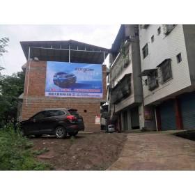 铜仁农村墙体喷绘广告,为情感营销加温
