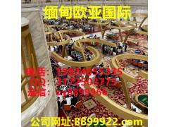 缅甸欧亚国际客服联系电话-159 2465