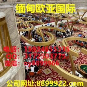 缅甸欧亚国际客服联系电话-159 2465 5335