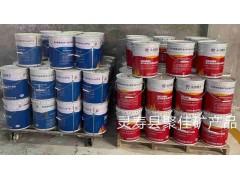 薄型钢结构防火涂料 室外防火涂料