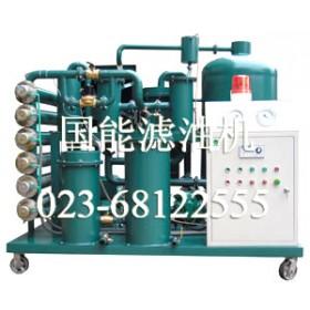 供应国能TYA润滑、液压油真空滤油机
