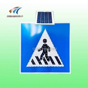 人行横道标志牌太阳能交通标志牌led发光标志牌厂家