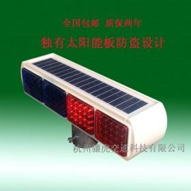 一体式太阳能爆闪灯红蓝爆闪灯交通警示灯厂家