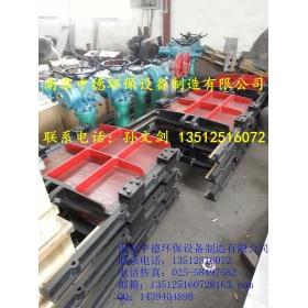 厂家直销南京中德SFZ、SYZ铸铁镶铜闸门,配手电启闭机
