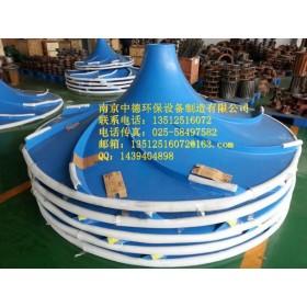 大量供应南京中德双曲面搅拌机叶轮,玻璃钢材质500—2500