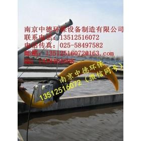 直销南京中德QJB水下低速推进器,玻璃钢1100——2500