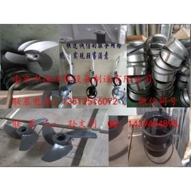 大量供应南京中德潜水搅拌机叶轮、导流罩,电缆,机封,轴承配件