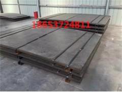 3+3耐磨板 双金属耐磨钢板 复合耐磨