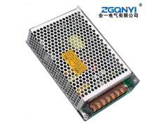 开关电源MS-150W-24/36V/48 电源变