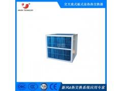 太阳能发电站逆变器散热器 热交换降