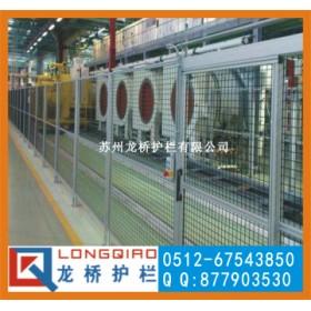 宝鸡流水线围栏 机器围栏 工业铝型材防护栏 龙桥订制