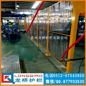 宝鸡机械手围栏电焊区围栏 框网分离机器设备隔离围栏
