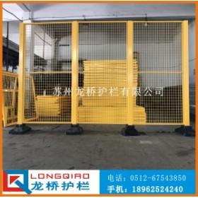 苏州车间隔离网工厂设备隔离栅栏仓库隔断围栏 厂房分区 可移动